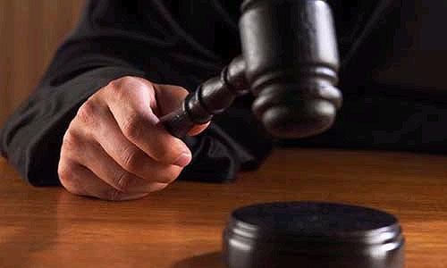 Французский суд оштрафовал британца за надпись на номерном знаке