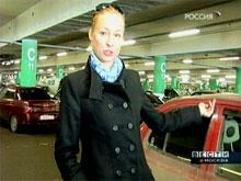 Москвичка догнала барсеточников на чужом «Форде». В погоне участвовали и гаишники
