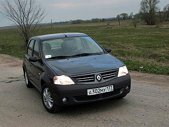 Renault начал продажи «антикризисной» версии седана Logan