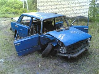 Наличные за автохлам по-русски