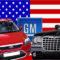 Автопром США ждут радикальные изменения